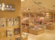 Sogo's 30-year-old Asahiya Bookstore to Shut Its Doors This Month