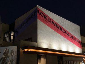 Freespace / WKCD