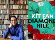 Hong Kong International Literary Festival Announces the